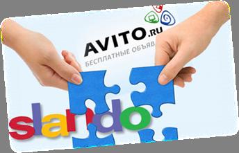 твойкурс.рф avito.ru